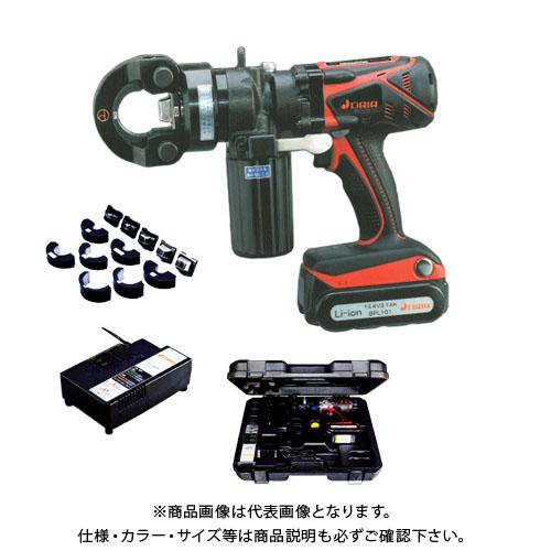 ◇限定Special Price ダイア 18%OFF HPN-250RLBP 電動油圧式マルチツール プロマー HPN250RLBP 圧着ヘッド コードレスタイプ ダイスなし