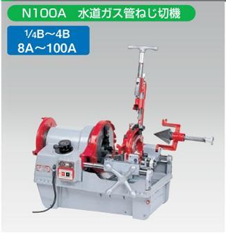 送料無料新品 レッキス工業 35A400 パイプマシン F80AIII 大幅にプライスダウン 8A~80A 4B~3B 1 水道ガス管ねじ切機