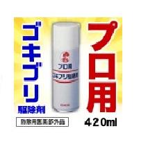 金鳥 プロ用ゴキブリ駆除剤 420ml×30本 (防除用医薬部外品)