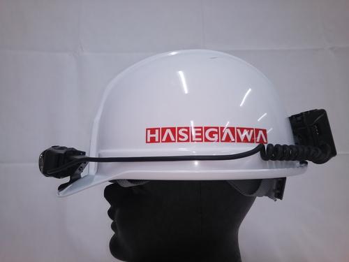 長谷川電機工業 EHL-6 LEDヘルメットライト