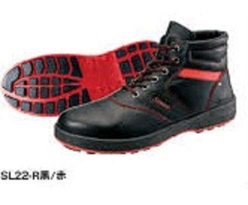 シモン 海外輸入 Simon 安全靴 SL22-R黒 短靴 上品 赤