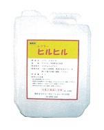 レプラー ヒルヒル 2L ヤマビル忌避剤 ヤマビル アブ ブユ マダニ等 不快害虫対策に!
