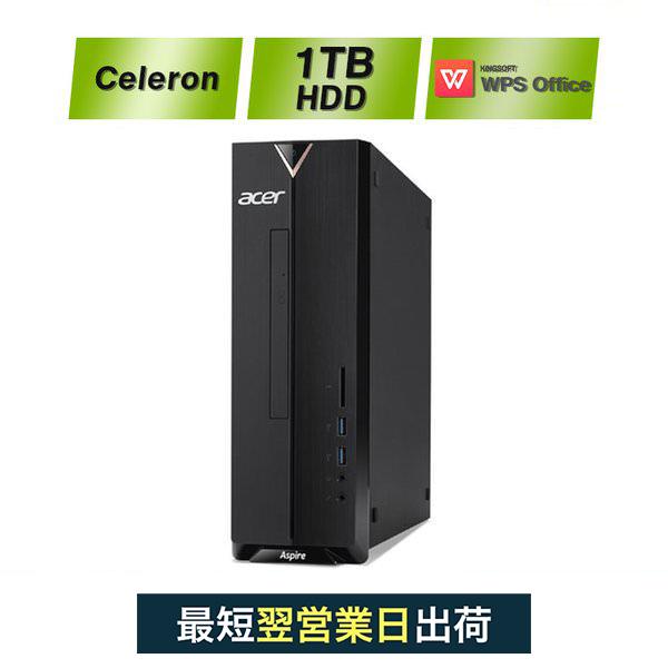 【幅わずか10cmのスリムボディにOffice搭載!】デスクトップ 新品 パソコン メモリ8GB 1TB HDD Celeron WPS Office 体験版 ドライブ有 Windows10 Acer(エイサー) XC-830-A18F 無線LAN ブラック 中古や一体型より安い