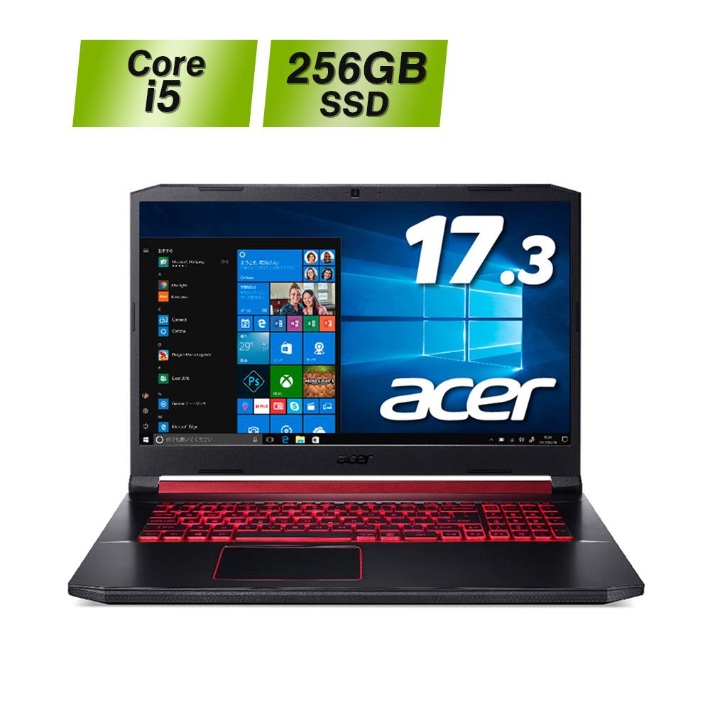 Acer(エイサー) 17.3型ノートパソコン Nitro 5 オブシディアンブラック(i5/8GB/256GB/1050) AN517-51-A58U5 ラップトップ Core i5 フルHD LED 非光沢 IPS