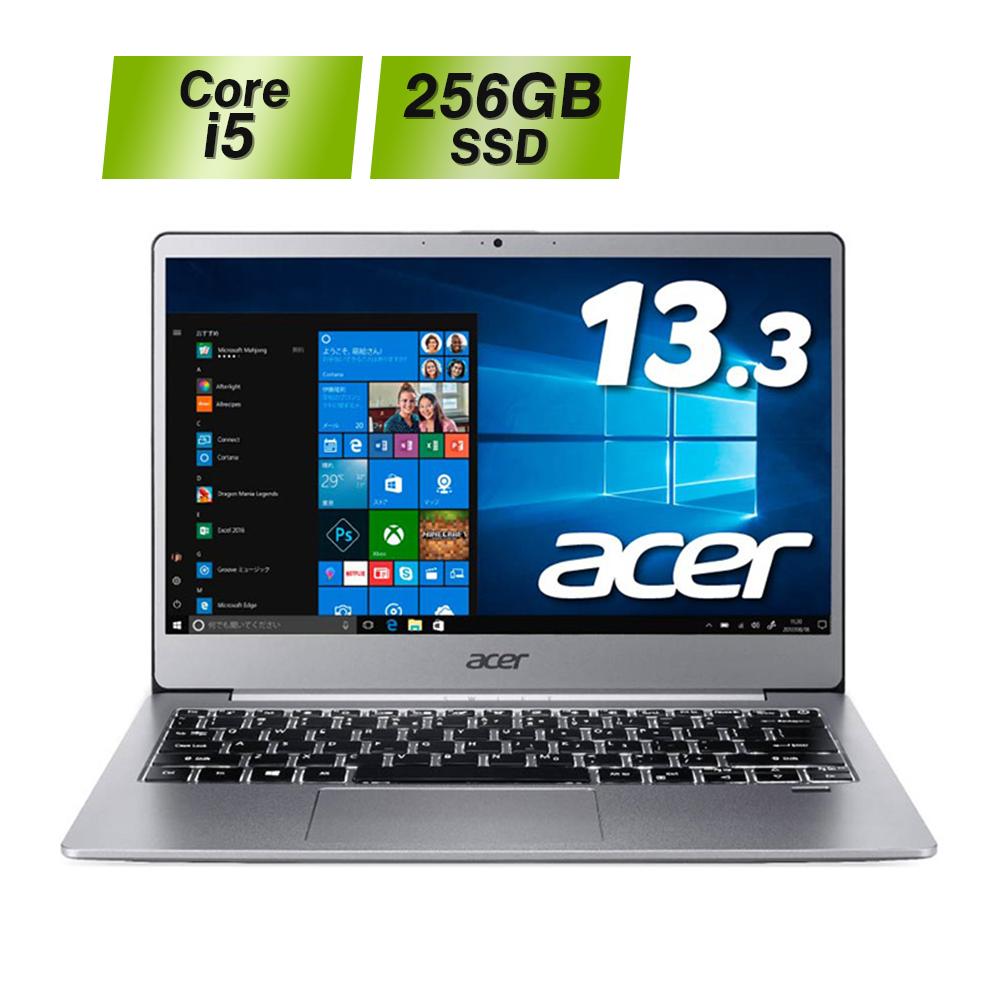 【薄型軽量&嬉しいキーボードバックライト搭載!】Acer ノートパソコン Swift3 SF313-51-A58U Core i5-8250U メモリ8GB 256GB SSD 13.3型 Windows10 シルバー エイサー ラップトップ フルHD LED 非光沢 IPS 新品 ノート PC ドライブ無