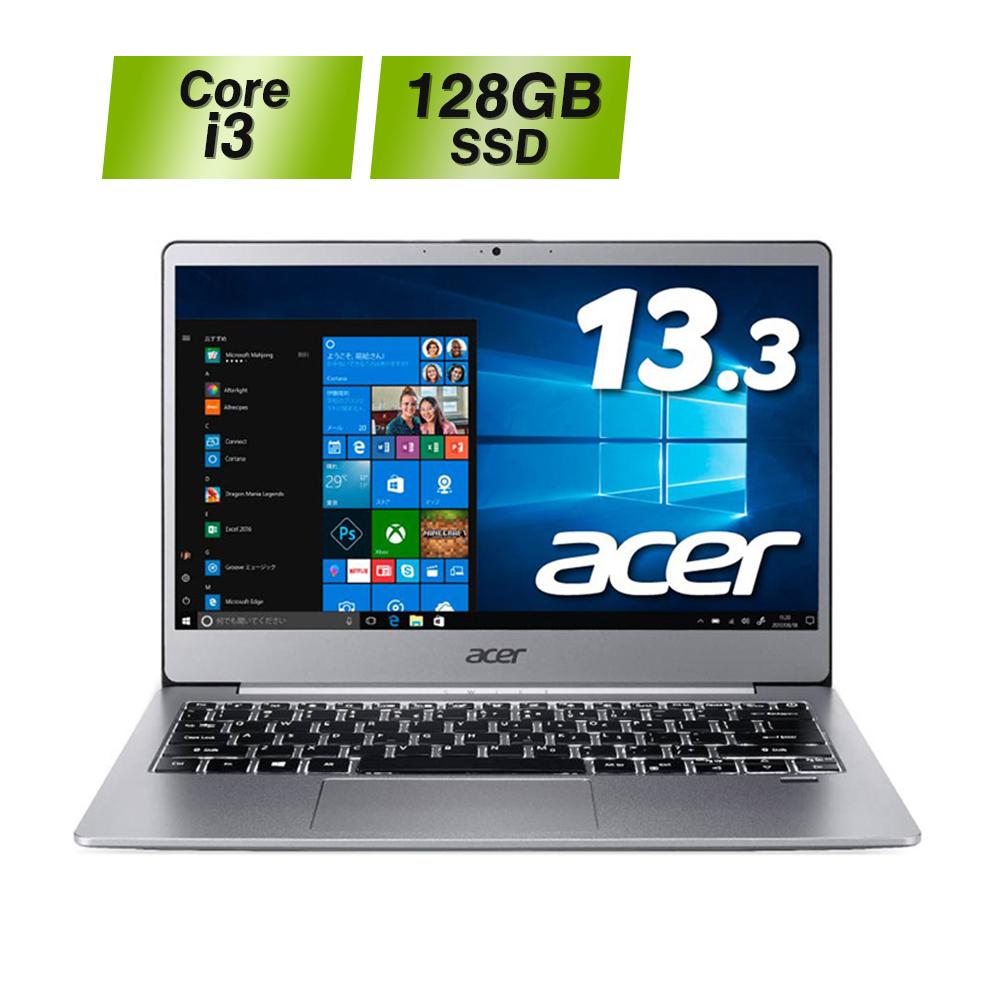 【軽い上に長時間バッテリーだから外でも安心!】Acer エイサー ノートパソコン Swift3 SF313-51-A34Q Core i3-8130U メモリ4GB 128GB SSD 新品 ドライブなし 13.3型 Windows10 シルバー ラップトップ フルHD LED 非光沢 IPS 薄型 軽量 PC