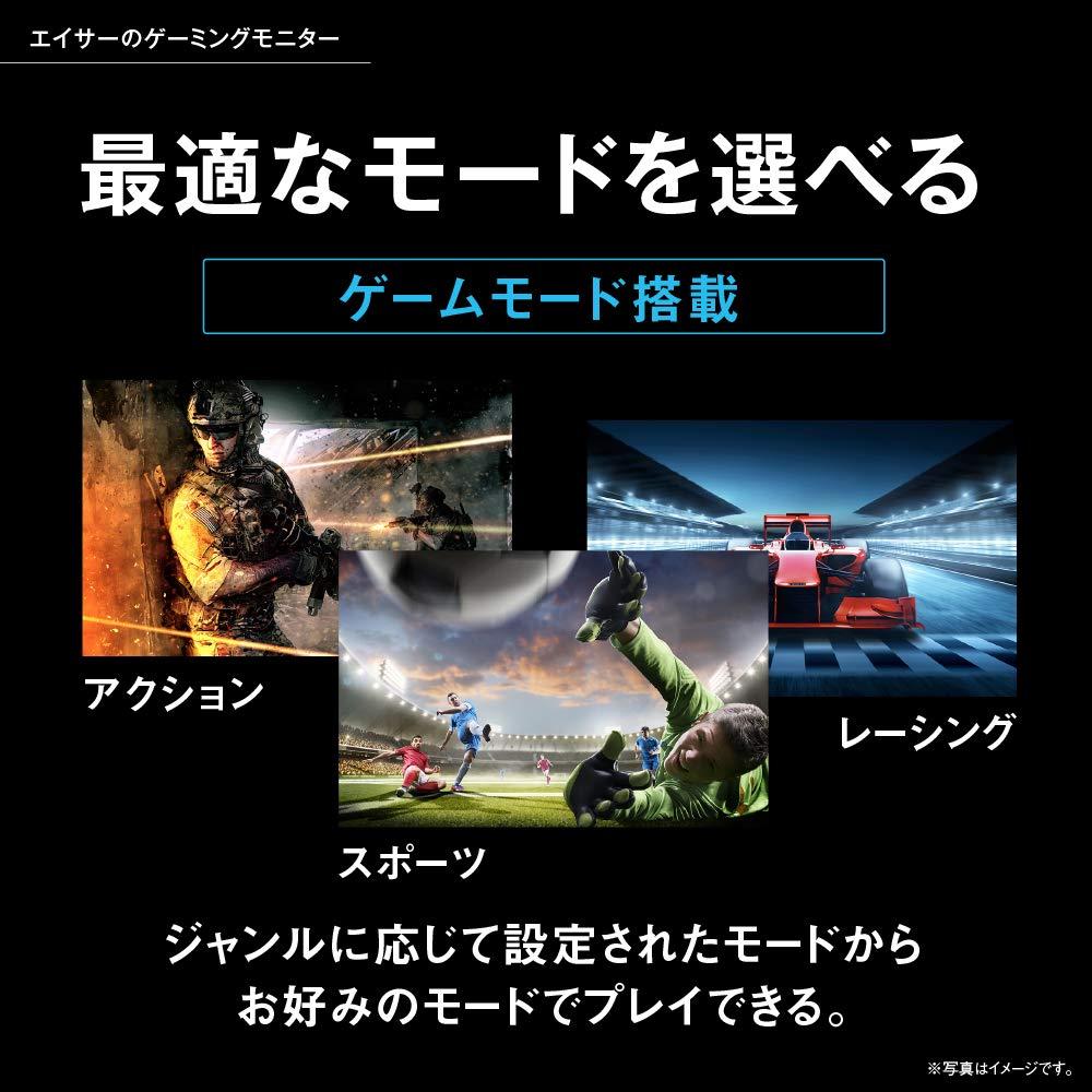 【楽天市場】【エントリーでポイント5倍&15%OFF】【4Kかつ高速応答1msで迫力のゲームプレイを!】Acer