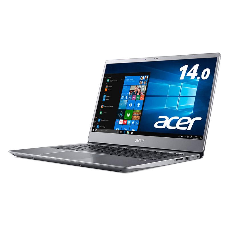 【スリムな筐体で持ち運びラクラク】Acer ノートパソコン Swift3 SF314-56-H58U/S Core i5-8265U 14インチ 8GB 256G SSD Windows 10 シルバー フルHD 非光沢 エイサー ノートPC 軽量 スリム