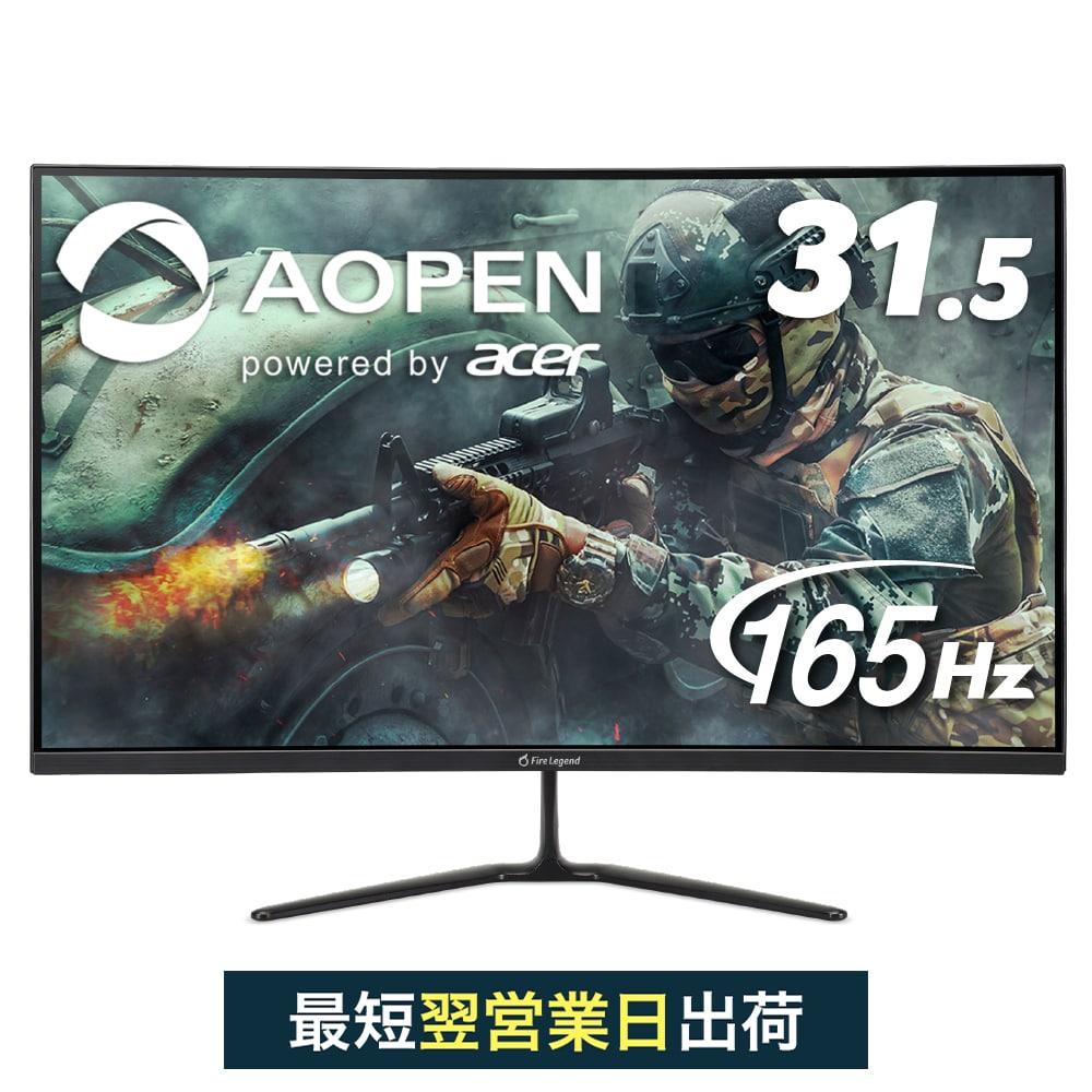 【湾曲だからこその没入感!】ゲーミングモニター 144Hz以上 PS5 PS4 FPS テレビゲーム HDMI端子 ディスプレイ PC パソコン 31.5インチ 湾曲1800R VAパネル スピーカー非搭載 165Hz 5ms 非光沢 DisplayPort フルHD 新品 Acer(エイサー) AOPEN エーオープン 32HC5QRPbiipx