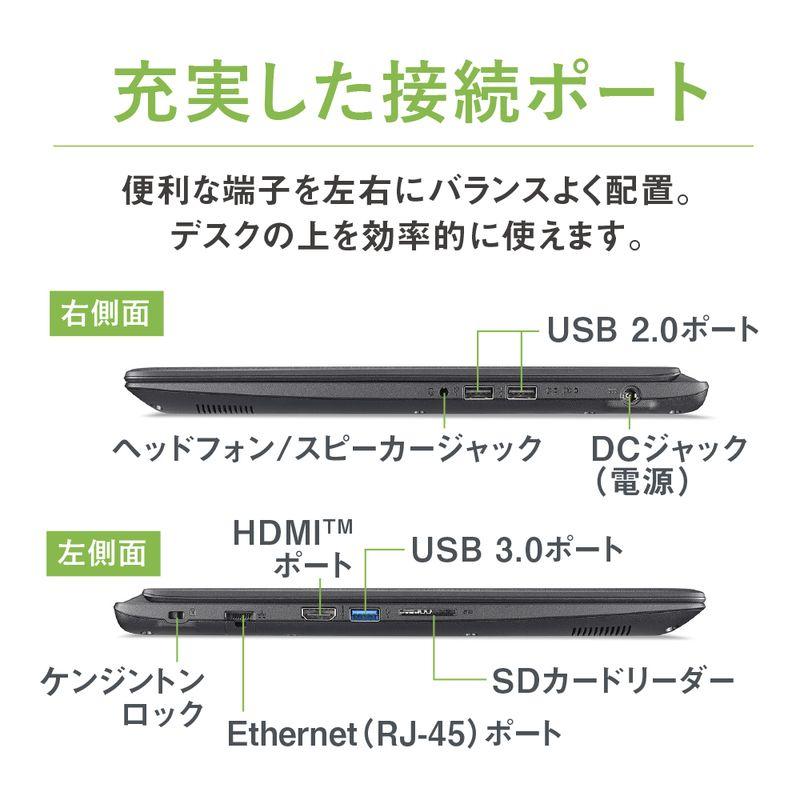 エントリーでポイント5倍!【メーカー直販だから安心!】4GB 128G SSD WPS Office付き Celeron N4000 Windows10 15.6インチ ノートパソコン 新品 Acer エイサー Aspire3 A315-32-N14Q/K ドライブなし ブラック