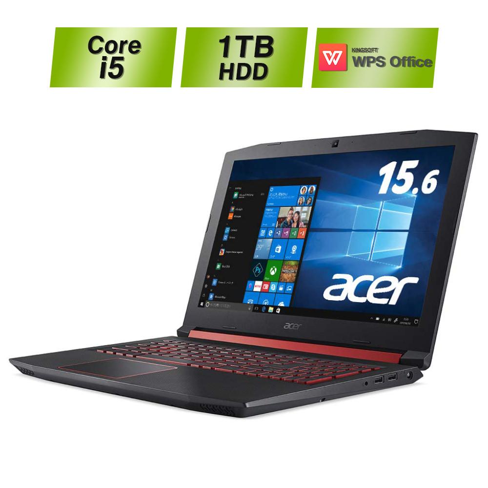 【ゲーミングPCデビューにオススメ!】Acer エイサー Nitro5 ゲーミングノートパソコン AN515-52-F58GA Core i5-8300H 8GB 1TB+16GB Optane GTX1050 ドライブ無 15.6型 Win10 ブラック ゲーミングパソコン ゲーミングノート ゲーミングPC 新品