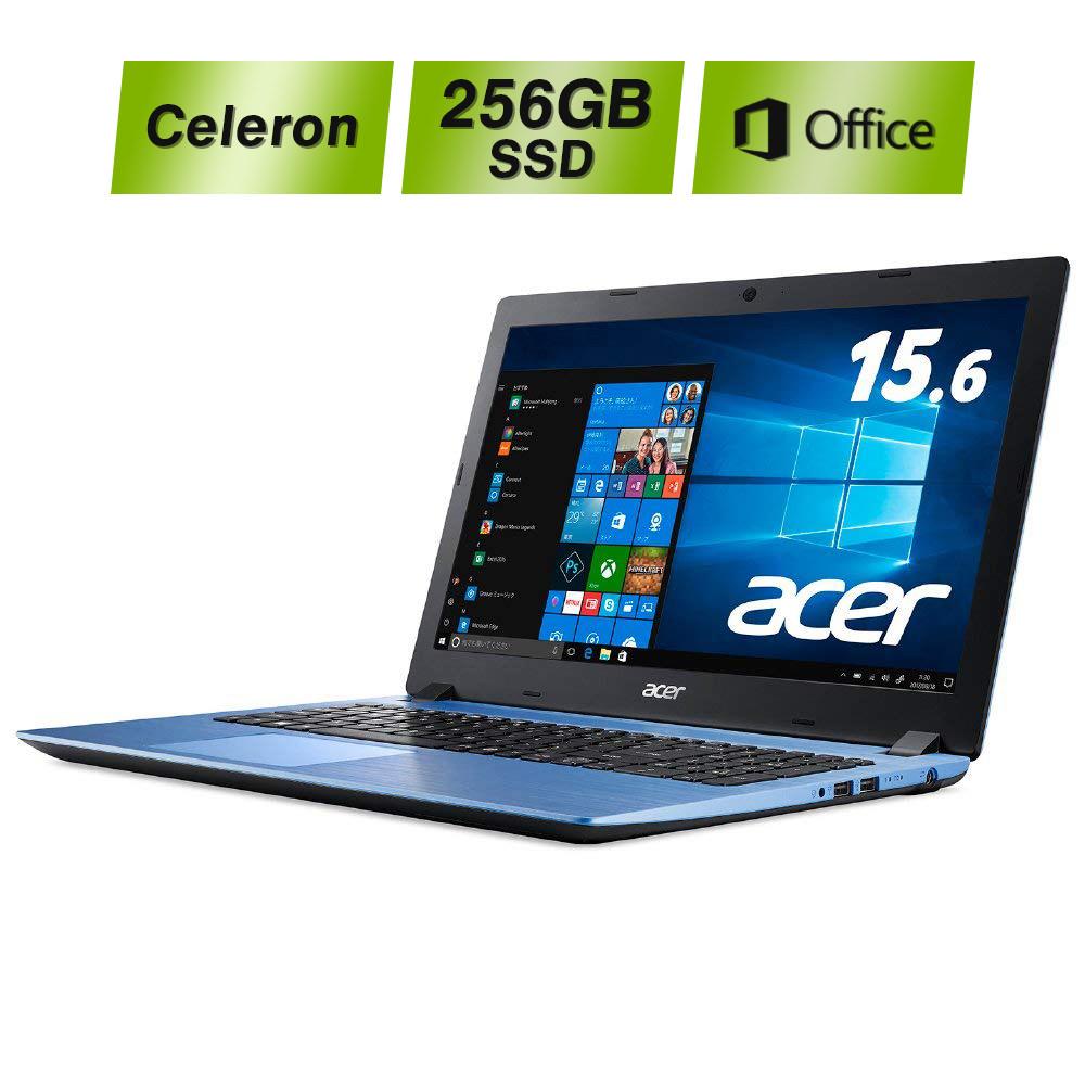 【Office付きの新品モデル!】Acer ノートパソコン Microsoft メモリ4GB 256GB SSD Office H&B Celeron N4000 Windows10 新品 フルHD 15.6インチ エイサー Aspire 3 A315-32-N14U/BF ドライブなし ブルー 安い