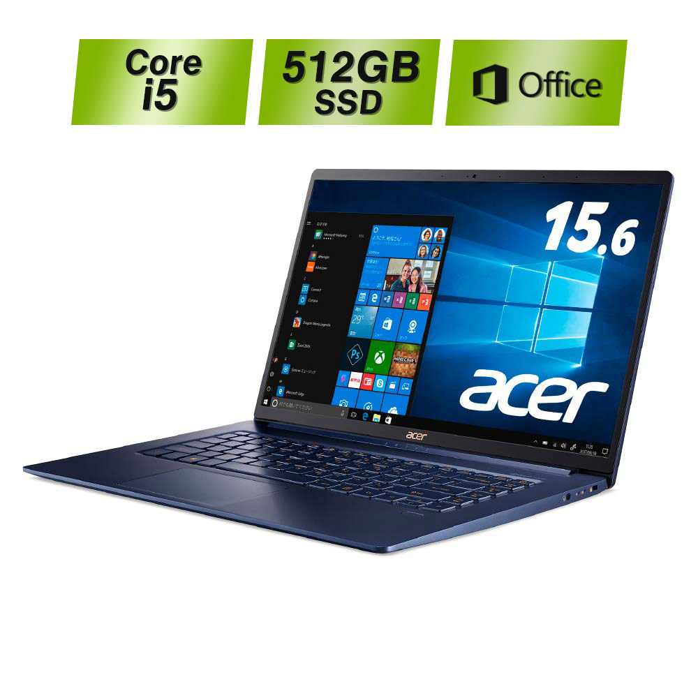 【極薄軽量の大画面にOffice搭載モデル!】Acer ノートパソコン Swift5 SF515-51T-H58Y/BF Core i5-8265U 15.6型 タッチパネル メモリ8GB 512GB SSD Windows 10 Office H&B 2019 LEDバックライト 新品 フルHD(1920x1080) ノートPC ラップトップ エイサー 薄型