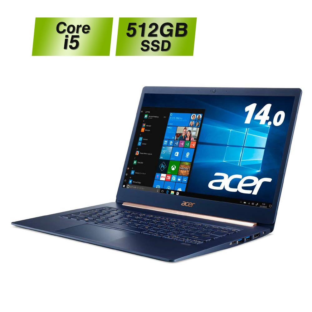 【この画面サイズでこの軽さと薄さ!】Acer ノートパソコン Core i5-8265U メモリ8GB 512GB SSD 14型タッチ ノートパソコン PC 軽量 モバイルPC エイサー Swift5 SF514-53T-H58Y/B Windows10 ドライブなし ブルー 薄型 新品 ラップトップ