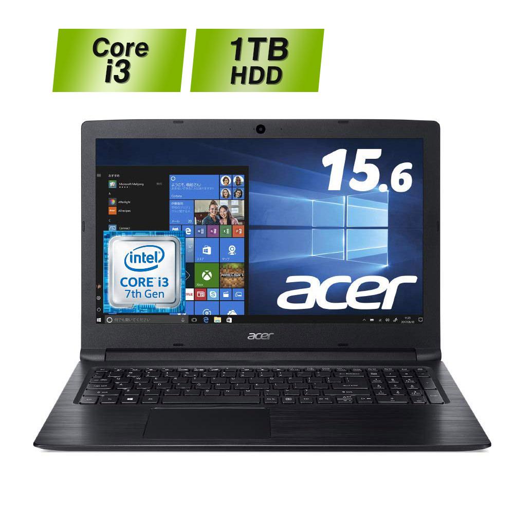 【使いやすいエントリーモデル!】Acer ノートパソコンAspire 3 A315-53-N34G/K Corei3-8130U メモリ4GB ドライブ無 15.6型 Windows10 非光沢パネル LEDバックライト フルHD(1920×1080) エイサー ラップトップ ノートPC 安い 新品