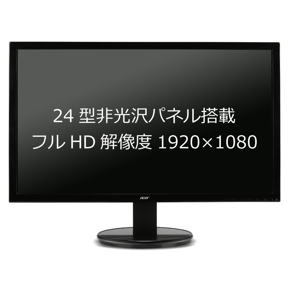 ヘッドフォン端子 フルHD/5ms/ Acer 【ポイント5倍】 HDMI端子/ 21.5型/ 液晶ディスプレイ KA220HQbmidx ステレオスピーカー/