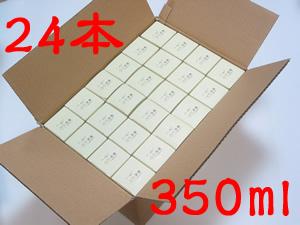 EM発酵健康エキス【萬寿のしずく350ml】24本セット