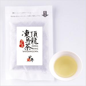 台湾烏龍茶(青茶)凍頂烏龍茶200g袋入り【中国茶】【烏龍茶】【台湾茶】メール便を選択で 送料無料