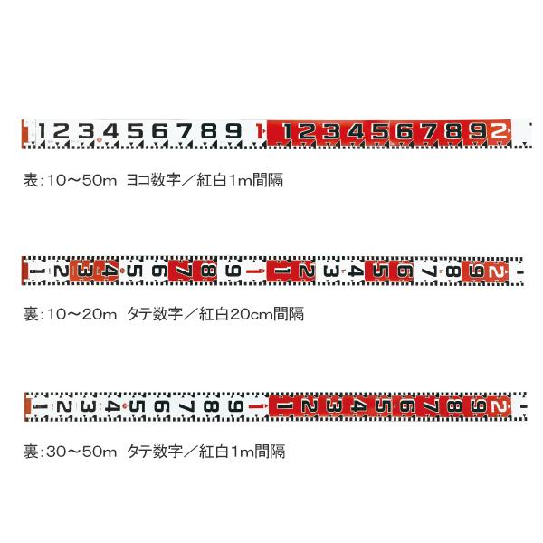 [送料無料] ハイビスカス 紅白ロッド 120mm幅テープのみ 20m HK12-20T【測量/土木/建築/現場写真/工事写真/記録用品】