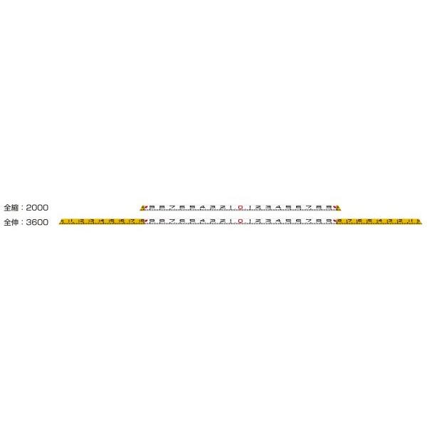 SK|TAIHEI 大平産業 スペースロッドW 全縮2000mm 全伸3600mm 左右非連動 SPW-2036 【標尺/測量/側溝測定/管内寸法測定/伸縮ロッド】※【代引き不可】※大型商品のため代引決済はご利用できません。