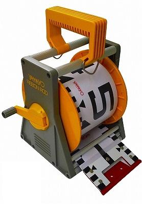YAMAYO ヤマヨ測定機 リボンロッド 120mm幅 50m ケース付 R12A50L E1タイプ(表タテ数字1m毎赤白 裏ヨコ数字1m毎赤白) リボンテープ 【測量/土木/建築/現場写真/工事写真】
