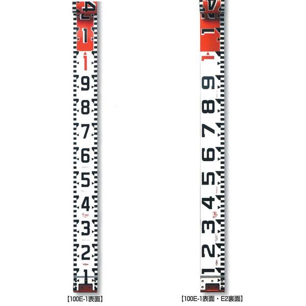 YAMAYO ヤマヨ測定機 リボンロッド両サイド100E-1 100mm幅 50m テープのみ R10A50 E1タイプ(表タテ数字1m毎赤白 裏ヨコ数字1m毎赤白) リボンテープ 【測量/土木/建築/現場写真/工事写真】