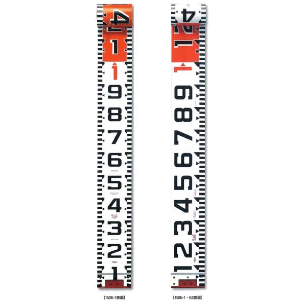 YAMAYO ヤマヨ測定機 リボンロッド両サイド150E-1 150mm幅 10m テープのみ R15A10 E1 (表タテ数字1m毎赤白 裏ヨコ数字1m毎赤白) リボンテープ 【測量/土木/建築/現場写真/工事写真】