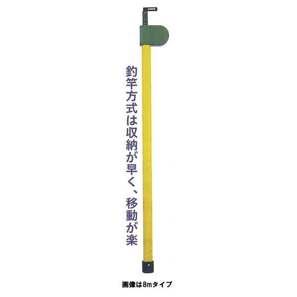 [送料無料] SKメジャーポール No.212-12(12m10段継) 重さ2760g 収納サイズ1410mm【高さ計測/天井の高さ/木の高さ/看板の高さ/釣竿方式】