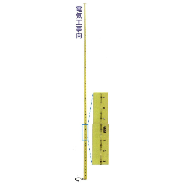 [送料無料] SKコンベックスポール No.130(8m) 重さ806g 収納サイズ580mm【電気工事向き/送配電/発変電所/電車線路内計測】