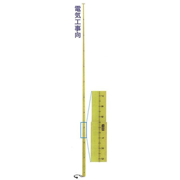 [送料無料] SKコンベックスポール No.130(5m) 重さ438g 収納サイズ380mm【電気工事向き/送配電/発変電所/電車線路内計測】