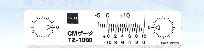 CMゲージ TZ1000(5個入)【コンクリートクラック測定/金属クラック測定/ひび割れ測定】