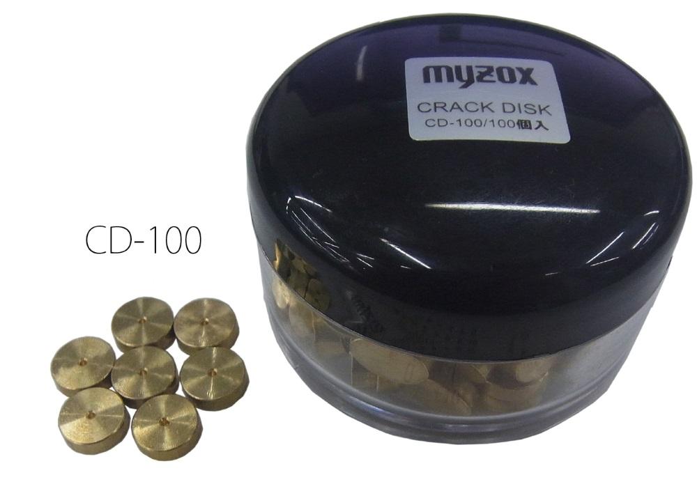 MYZOX マイゾックス クラックディスク CD-100 (100個入) [コンクリートクラック測定/ひび割れ測定]