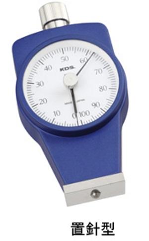 ムラテックKDS ゴム硬度計 タイプE DM-207E 置針型 手押し測定専用 [消しゴム 低硬さエラストマーなど一般ゴム用]