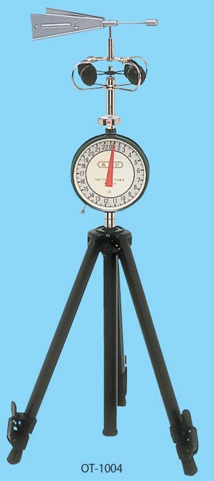只今欠品中・納期未定 大田商事 携帯用風向風速計 OT-1004 風向きと風速を同時計測するハンディタイプ