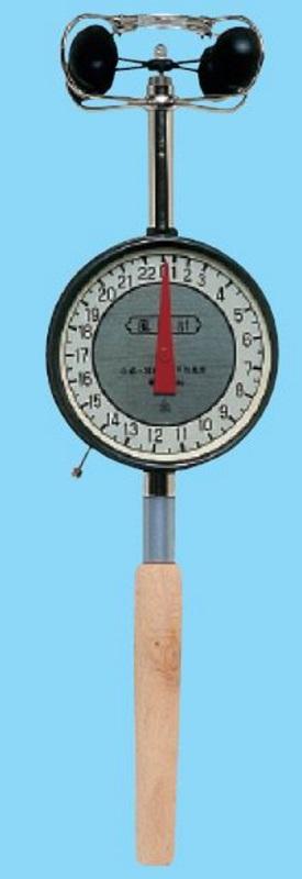 [送料無料] 大田商事 ハンド風速計 OT-1005 風速の簡易測定
