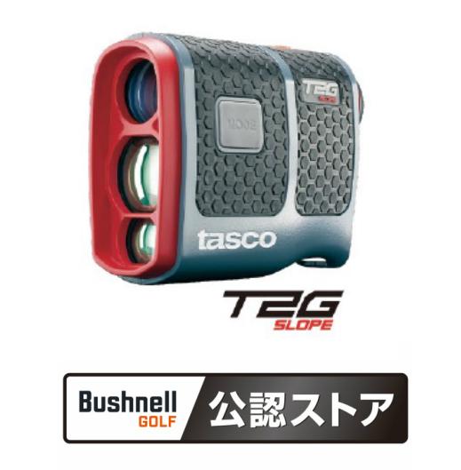 最新テクノロジーが集約した一台 情熱セール 価格 TASCO タスコT2Gスロープ ゴルフ用レーザー距離計
