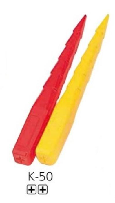 エタプロン 十全 測量杭 中空プラスチック K-50 50×50×500mm 50本 赤・黄 測量 土地家屋調査 プラスチック境界杭 地籍調査 プラ杭 境界杭