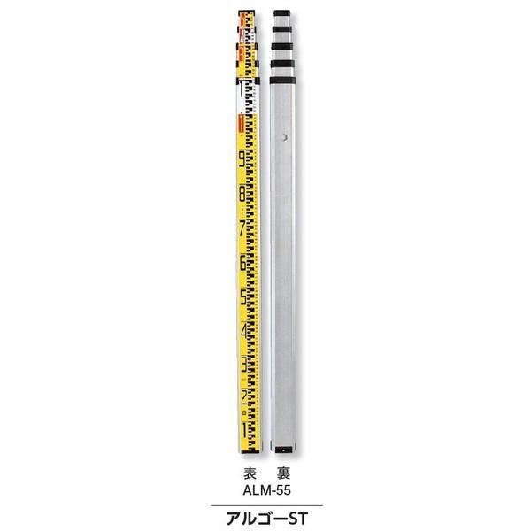 MYZOX マイゾックス アルゴーST 5m5段 ALM-55 全縮寸法1350mm 重量3.8kg 【測量 土木 建築 アルミスタッフ 箱尺 標尺】