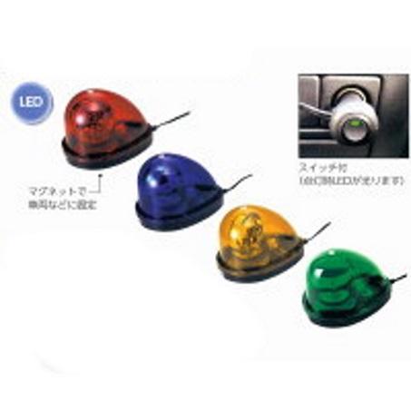 車載型ハイパワーLED回転灯 BFM-LED (12V/24V兼用) [超静音 スイッチ付 球切れなし パトロール 監視 安全標識]
