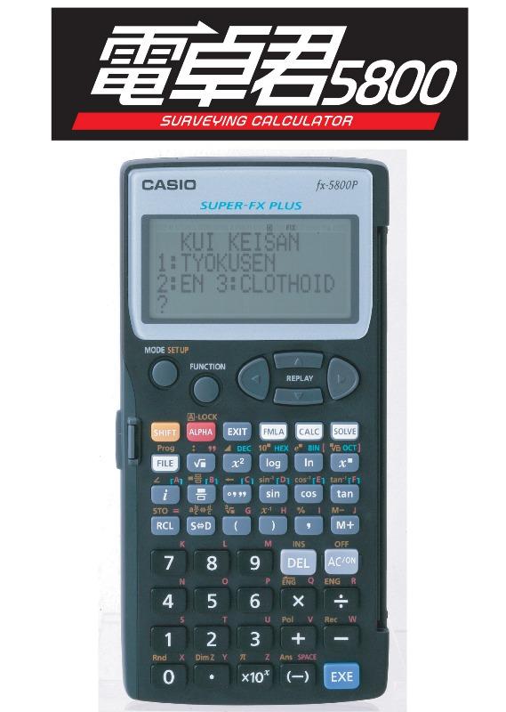 MYZOX マイゾックス 測量計算器 電卓君5800 MX-5800Jr. 簡易プログラム(53種類) [測量電卓 関数電卓 座標登録]