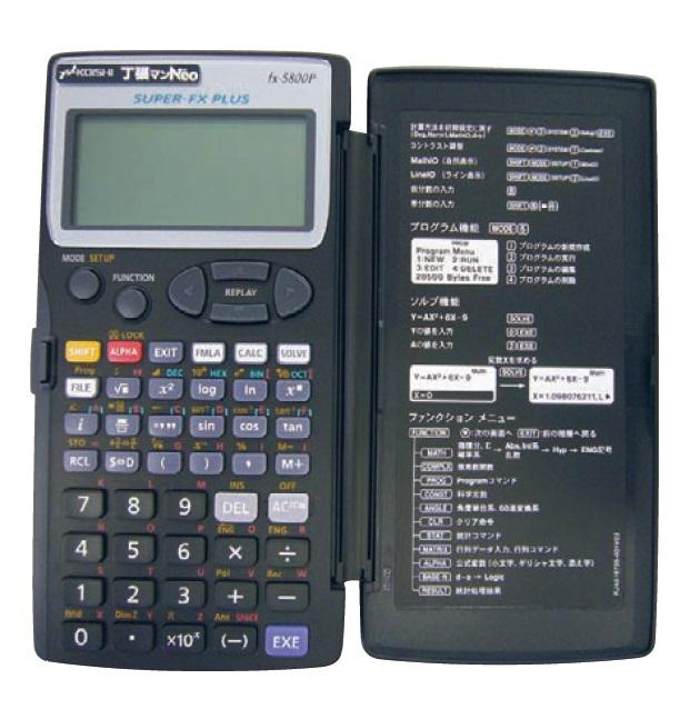 KOISHI コイシ 丁張マンNeo2 土木用計算機 [測量電卓 関数電卓 座標登録]