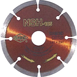 サンピース ダイヤモンドカッター 乾式 NSH-204 外径204mm ダイヤ厚2.0mm 穴径25.4mm セグメントタイプ 【土木工事/ブロック切断/コンクリート切断/石材切断】