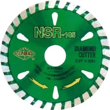 ンピース ダイヤモンドカッター 乾式 NSR-180 外径180mm ダイヤ厚2.2mm 穴径25.4mm リムタイプ 【ブロック切断/コンクリート切断/石材切断】