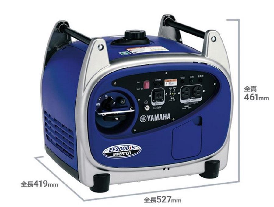 入荷待ち 【個人宅への発送対応不可】法人名 ヤマハ YAMAHAインバーター発電機 EF2000iS