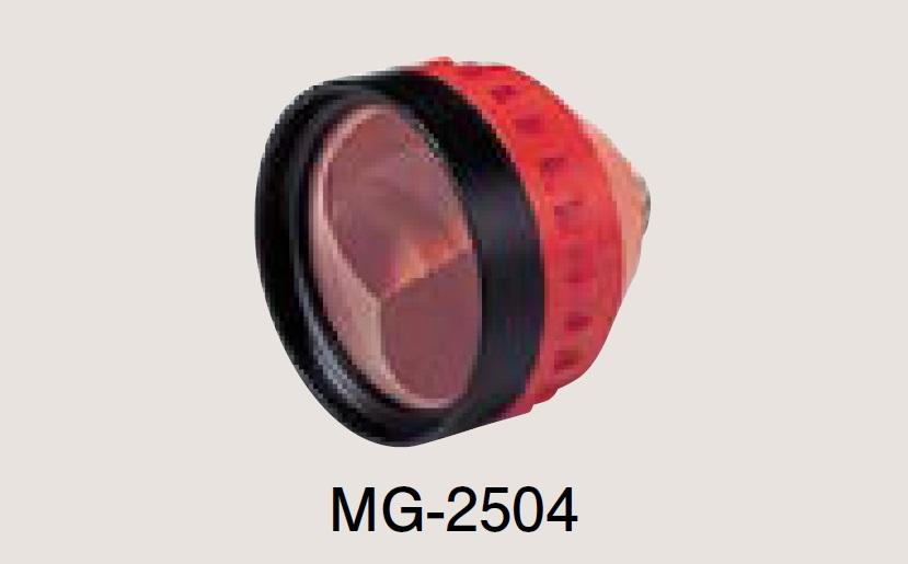[送料無料] myzox マイゾックス MG-2504 プリズム単体 径2.5インチ 【測量/土地家屋調査/トータルステーション/測量/杭打/丁張】