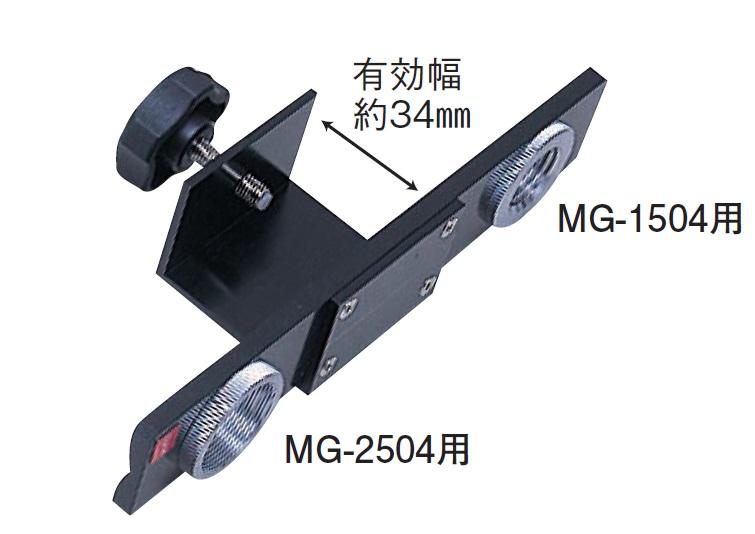 MYZOX マイゾックス ポール用アダプター Mアダプター 一般ポール側面用 【測量 測距 ミラー トータルステーション】