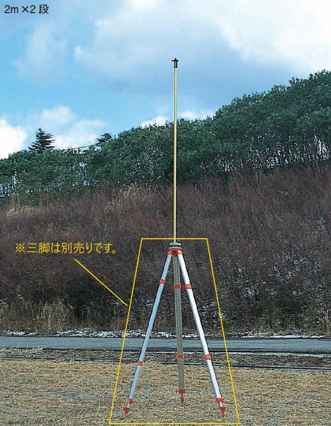 MYZOX マイゾックス GNSS測量用 MGサテライトポール 2m2段セット GPS-P02 【GPS測量 CNSS測量 全球測位衛星システム】