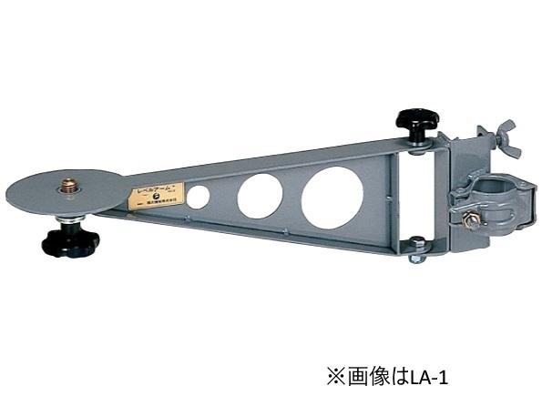 トランアーム TA-1 トランシット用 35mmねじ【H型鋼 パイプ セオドライト固定】