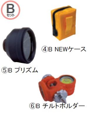STS エスティーエス ポケQ1.5インチユニット Bセット1-137-1B 定数0 ピンポールプリズムユニット (測量 測距 ミニプリズム)