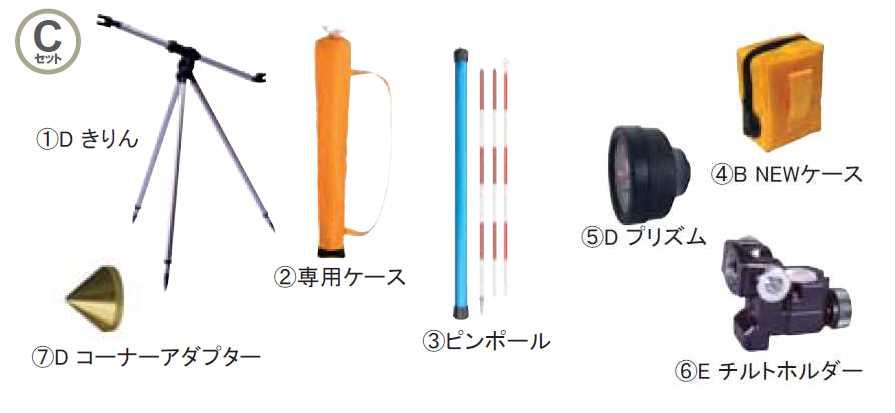 [送料無料] STS エスティーエス ST-5型ユニット Cセット 1-200-20-T 定数0 ピンポールプリズムユニット (測量 測距 ミニプリズム 光波ミラー)